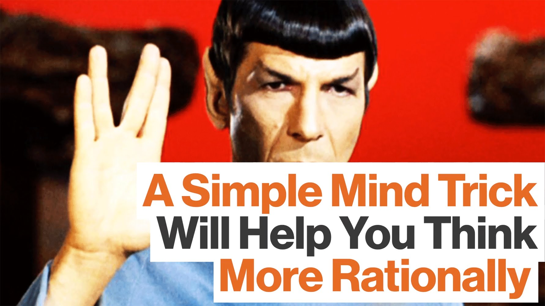 How to think Rationally !