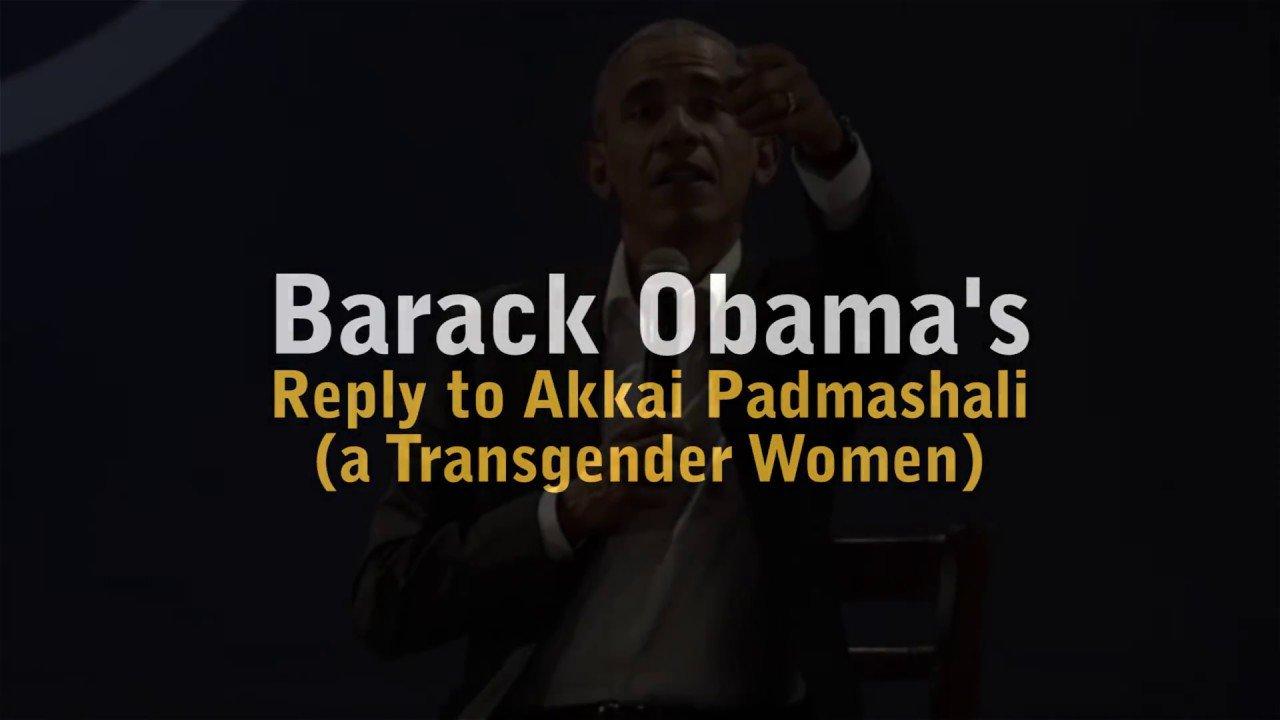 Obama Answers Akkai Padmashalli (Transgender Activist)